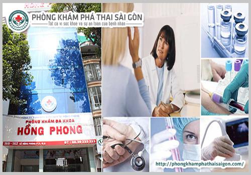 Phòng Khám Bệnh Gan Hồng Phong Có Tốt Như Lời Đồn Không?