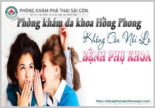 phong kham da khoa hong phong kham phu khoa co tot khong